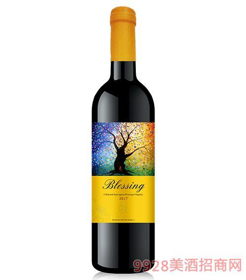 艾隆堡®祝福2017有机干红葡萄酒