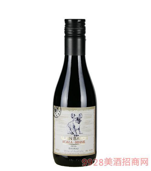 艾隆堡澳洲考拉西拉子干红葡萄酒(187ml)