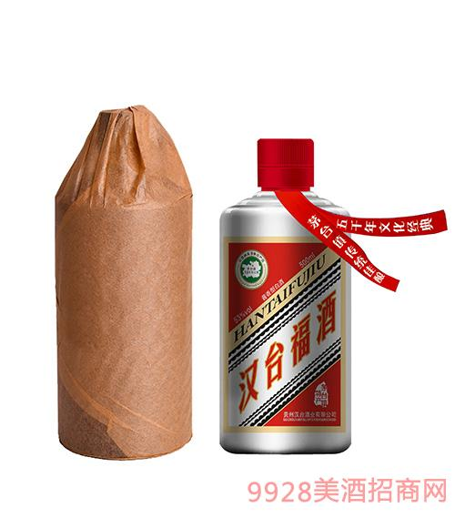汉台福酒53度500ml