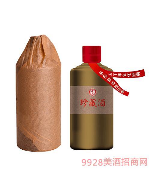 汉台珍藏酒53度500ml