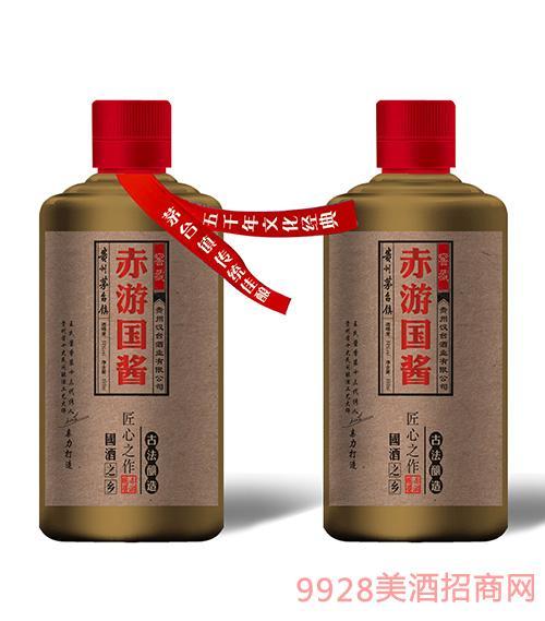 赤游���u酒窖藏53度500ml