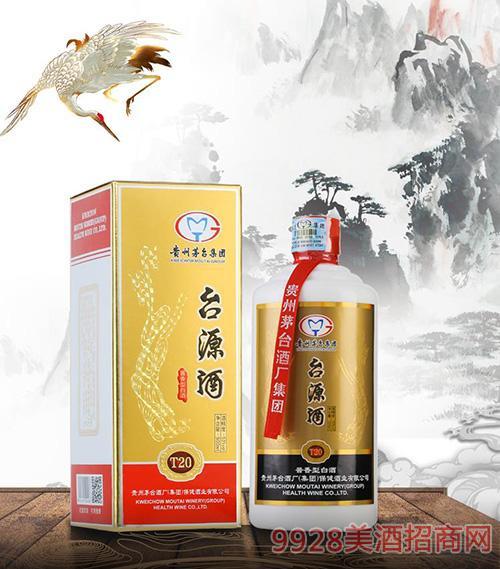 台源酒T20-53度500ml