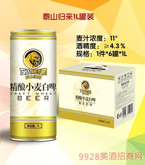泰山�w�砭��小��白啤啤酒1Lx6