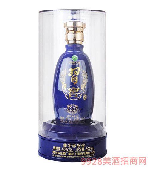 习窖酒20-53度500ml
