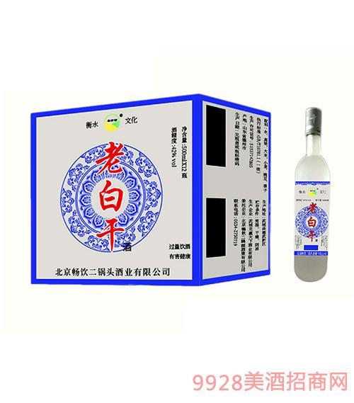 老白干酒500mx12瓶