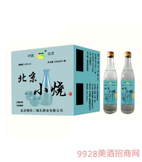 北京小烧(蓝标)酒