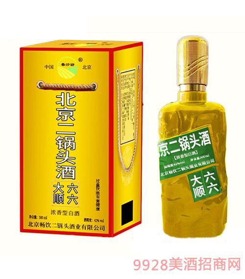 六六大顺北京二锅头酒(黄瓶)
