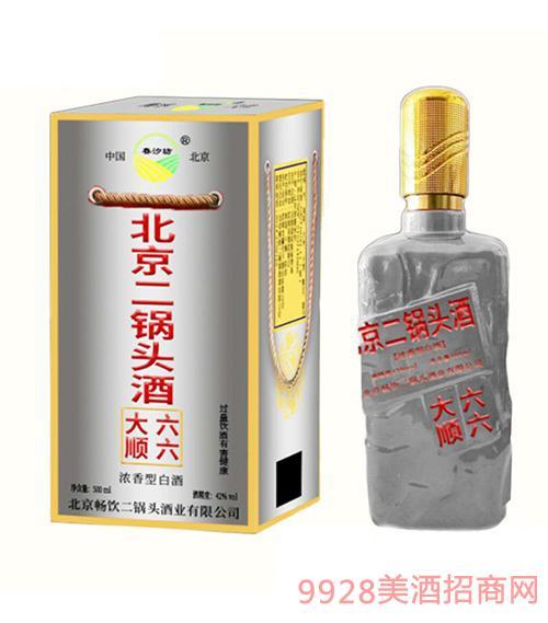 六六大顺北京二锅头酒