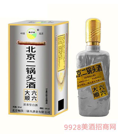 六六大顺北京二锅头酒500ml