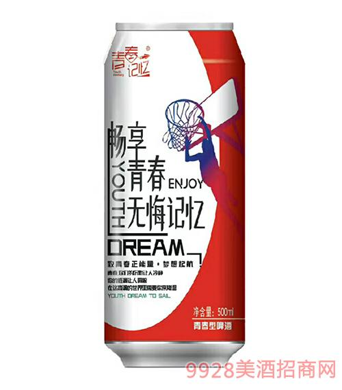 青春记忆易拉罐红标啤酒500ml