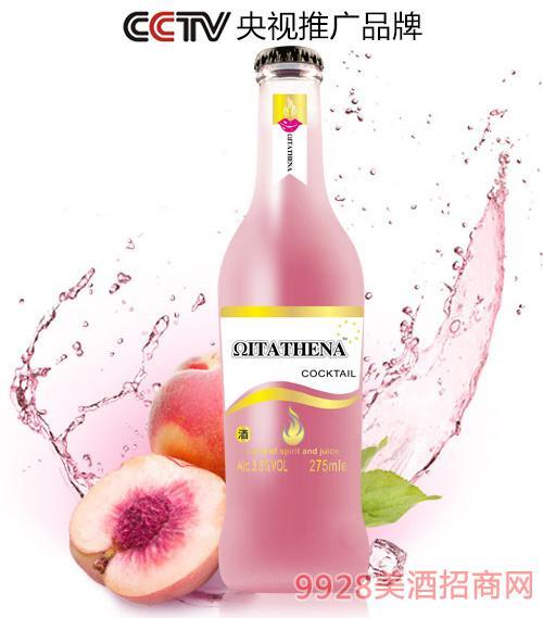 雅典娜水蜜桃味白兰地鸡尾酒