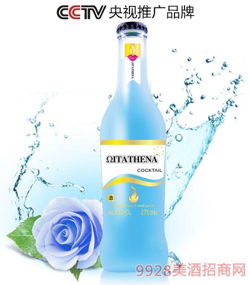 雅典娜蓝莓味威士忌鸡尾酒