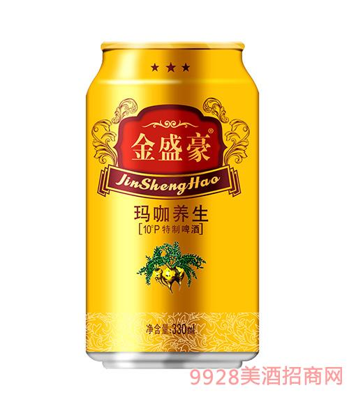 金盛豪玛咖养生10°P特制啤酒330ml