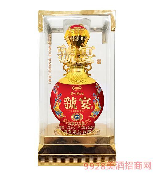 虢宴W9高端水晶酱香酒53°