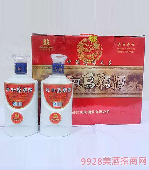 泰和乌鸡酒30度500mlX2瓶