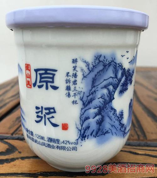 武山凤原浆酒42度125mlx16