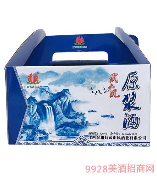 武山凤原浆酒42度125mlx16杯