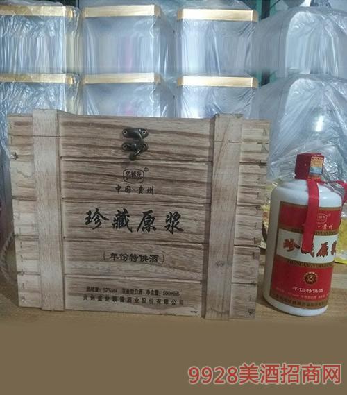 珍藏原浆酒52度500ml