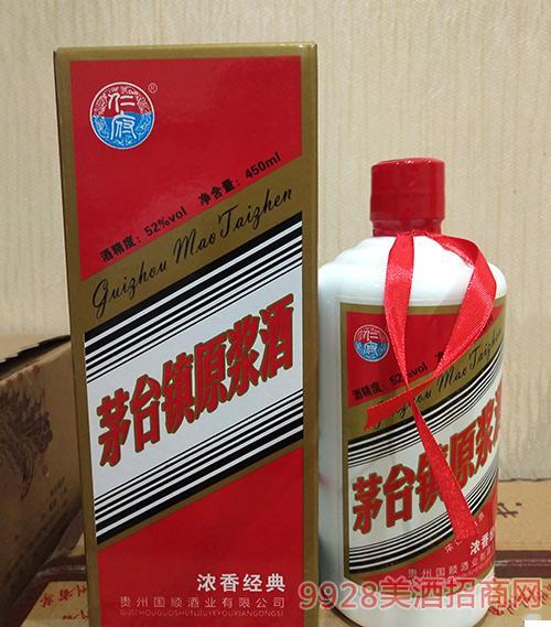 茅台镇原浆酒52度500ml