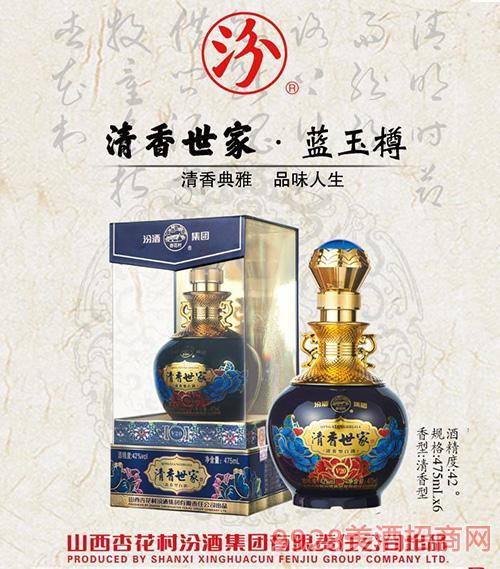 清香世家酒V20-42度475ml