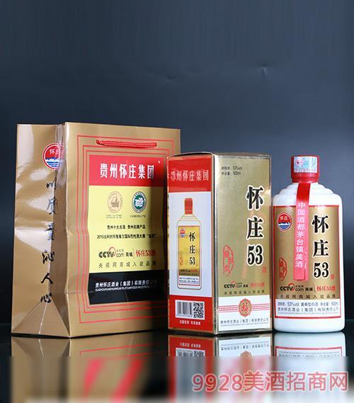 怀庄53品鉴酒礼盒装