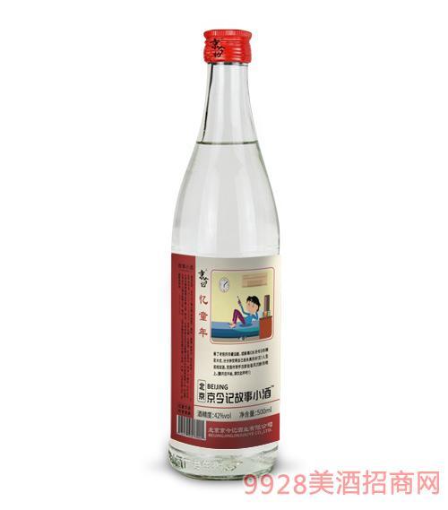 京今�故事小酒��童年42度500ml