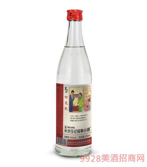 京今�故事小酒�r光�C42度500ml