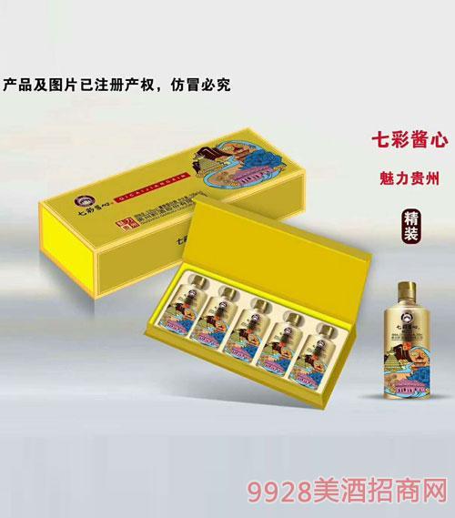 七彩酱心魅力贵州精品装-黄色