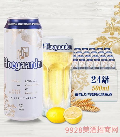 福佳白啤500ml易拉罐