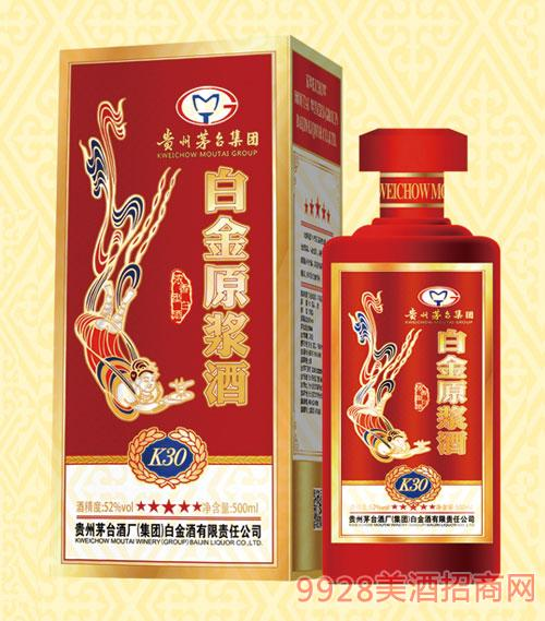 白金原浆酒K30