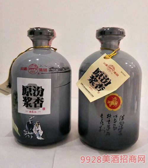 汾杏原浆酒藏品6
