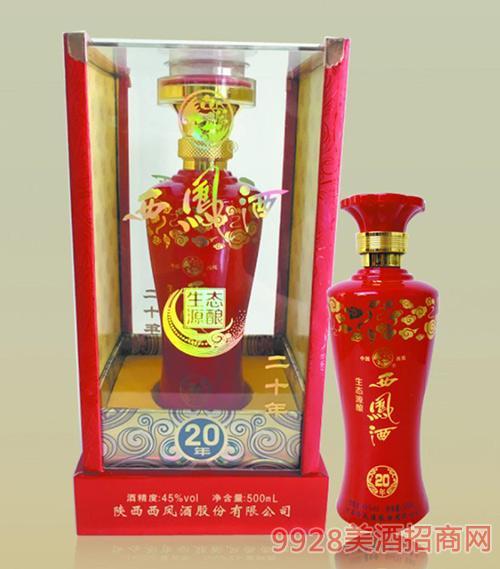 西凤酒生态源酿酒20年45度500ml