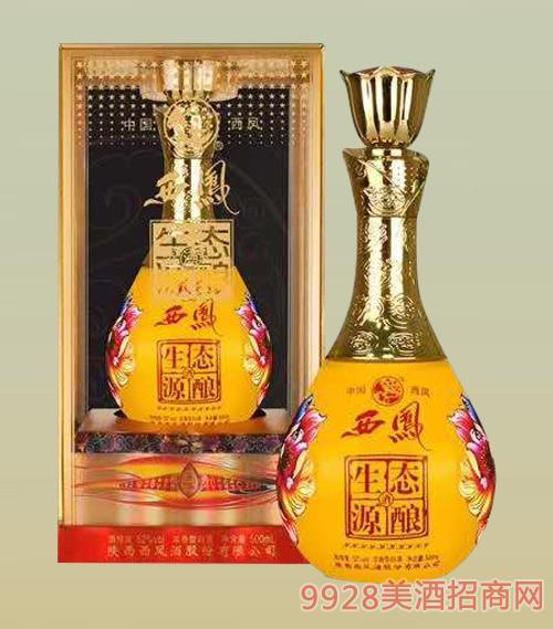 西凤酒生态源酿酒52度500ml