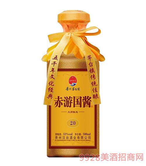 赤游国酱酒20-53度500ml