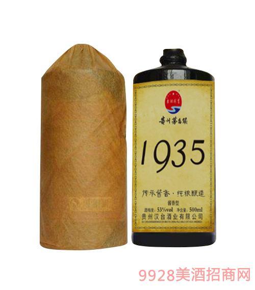 �h�_酒1935-53度500ml