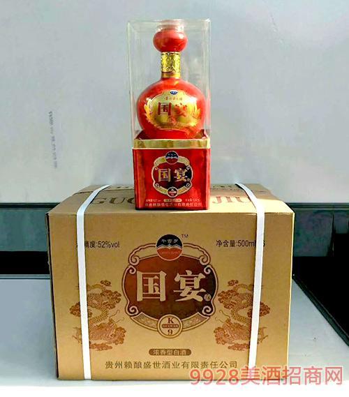 国宴酒K9-52度500mlx6