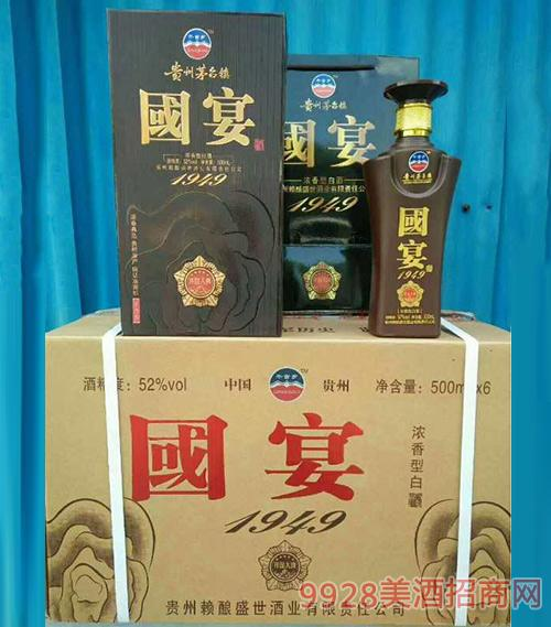 国宴酒1949-52度500mlx6
