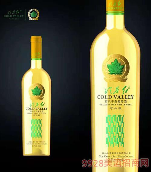 冷谷红有机干白葡萄酒珍品级12.5度750ml