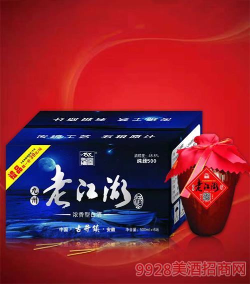 九州老江湖酒45.5度500mlx6