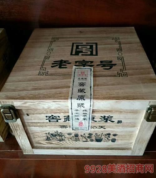 龙图酒业窖藏原浆酒