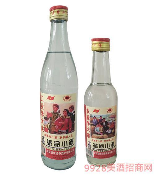 革命小酒组合装