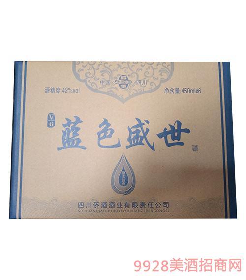 蓝色盛世酒绵柔经典42度450mlx6