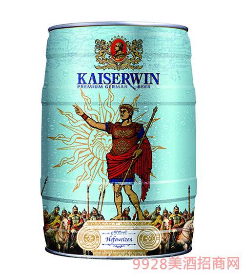 德国凯撒窖藏白啤酒11.8P5L