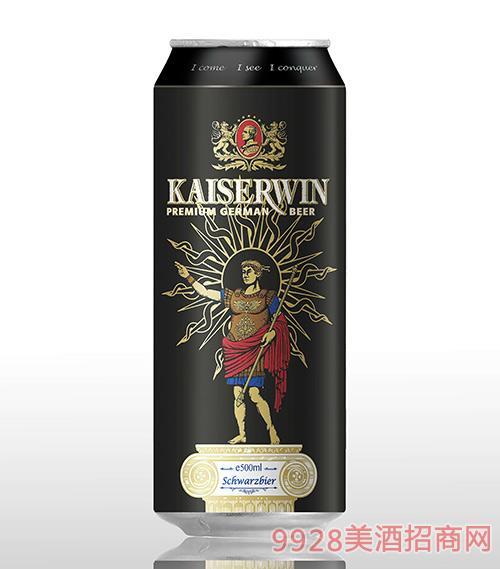 德国凯撒窖藏黑啤酒12.6°P500ml