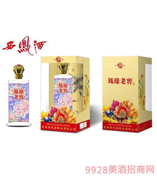 凤缘老窖酒50度500ml
