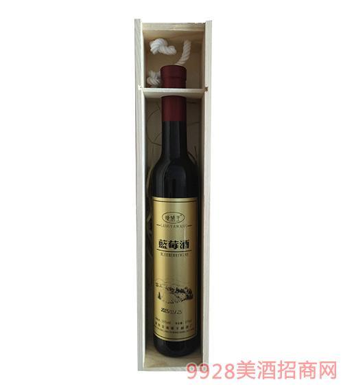 琅琊王蓝莓酒24度375ml