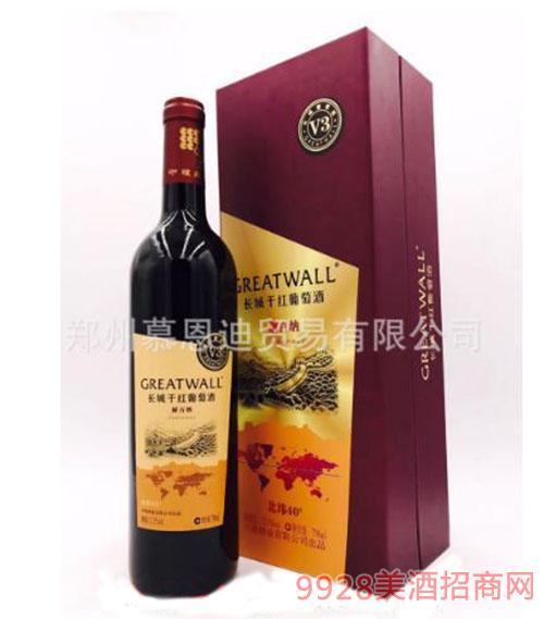 長城北緯40°V3解百納干紅葡萄酒方盒
