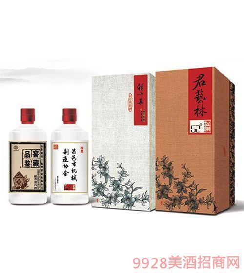 盒装定制品鉴酒2号盒