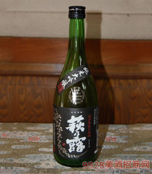萩乃露純米大吟醸黒ラベル