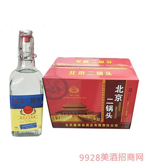 冀原谷酒·北京二鍋頭藍